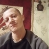 Руслан, 35, г.Кропивницкий