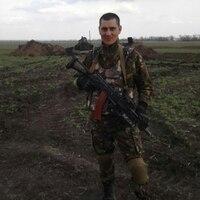 Геннадий, 32 года, Весы, Одесса