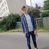 Макс, 18, г.Полтава