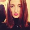 Yulia, 32, г.Ровно
