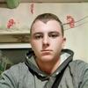 Valerіy, 23, Piryatin