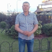 уткур 48 Тверь