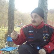 Анатоль 64 года (Близнецы) Холмск