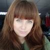 Людмила, 33, г.Сатка