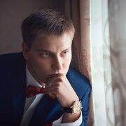 Никита, 32, г.Курган