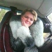 Анна 43 года (Козерог) Верхняя Тойма