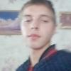 Artem, 21, Kimovsk