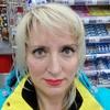 Светлана, 44, г.Озеры