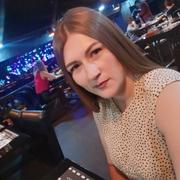 Ксения, 29, г.Улан-Удэ