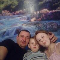 Эдуард, 38 лет, Водолей, Иркутск