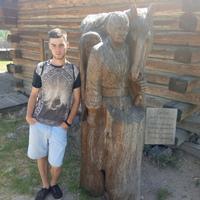 Вовчик, 25 лет, Стрелец, Кривой Рог