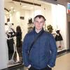 Сергей, 31, г.Алексеевка