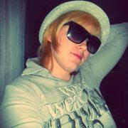 Мария, 26, г.Мокроус