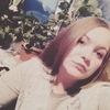 Виктория, 26, г.Раменское
