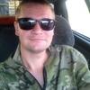 Владимир, 31, г.Челябинск