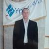 Эдгар, 49, г.Пермь