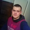 Андрей, 24, г.Купянск
