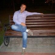 Александр, 29, г.Новая Усмань