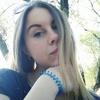 Яна, 24, Каховка