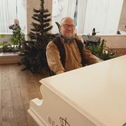 Олег 48 Ростов-на-Дону
