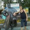 Арсен, 31, г.Пятигорск