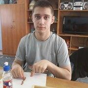 юра 21 год (Рак) Лисаковск