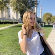 Знакомства в Одессе с пользователем Надежда 19 лет (Стрелец)