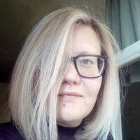 Натали, 39 лет, Лев, Уфа