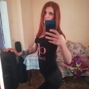 Елена Левина, 23, г.Ростов-на-Дону