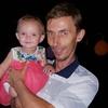 Дмитрий, 36, г.Новороссийск
