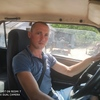 Ruslan Sopіjuk, 31, Zhmerinka