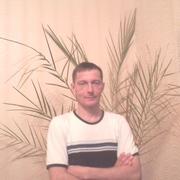 Паша, 44