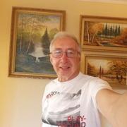 Борис 64 Гагра