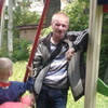 Андрій, 30, г.Деражня