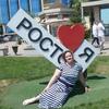 Светлана, 28, г.Батайск