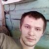 Саня, 23, г.Кудымкар