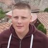 Микола, 23, Чернівці