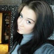 Katerina, 28 лет, Близнецы