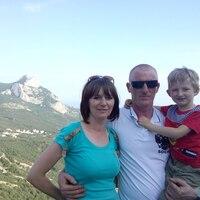 Евгений, 41 год, Близнецы, Ялта