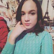 Ксения, 20, г.Курган