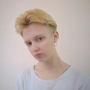 Крис, 18, г.Тихорецк