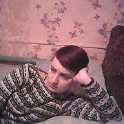 валентина, 28, г.Новозыбков