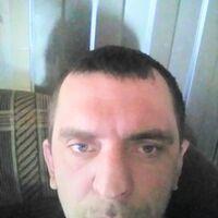 Алексей, 35 лет, Рыбы, Новые Бурасы
