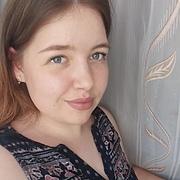 Юлия, 23, г.Бердск