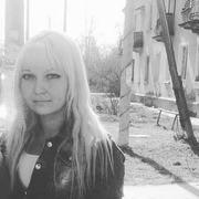 Елена, 30, г.Новомичуринск