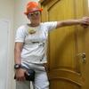 nina, 31, г.Саратов
