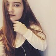 Eliza, 18, г.Уфа
