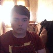 Канеки 24 года (Овен) Харовск