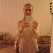 Илона, 38, г.Медвежьегорск