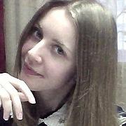 Кристина, 30, г.Обнинск